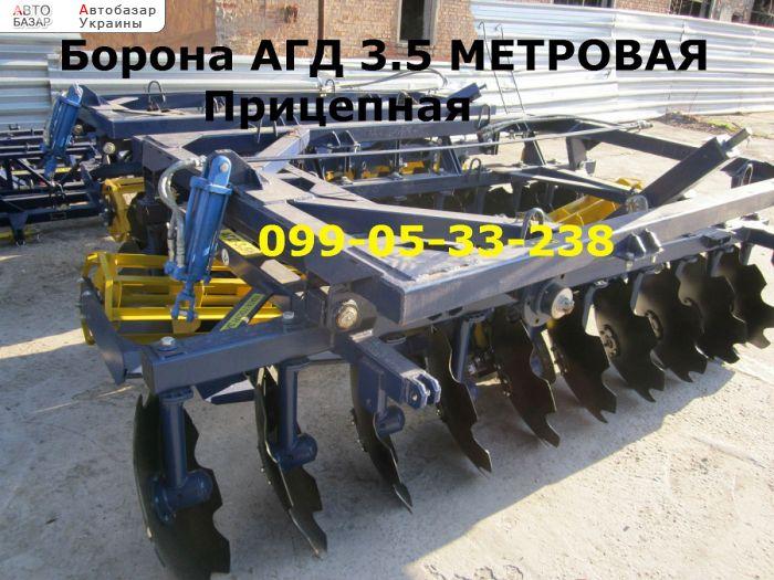 автобазар украины - Продажа 2017 г.в.  Трактор МТЗ Согласно Госту Агд 3.5Н борона