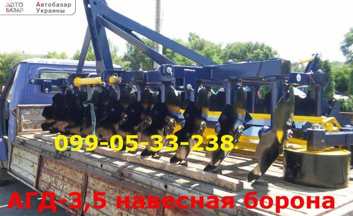 автобазар украины - Продажа 2017 г.в.  Трактор МТЗ РЕАЛЬНАЯ борона НАВЕСНАЯ 3,5 м
