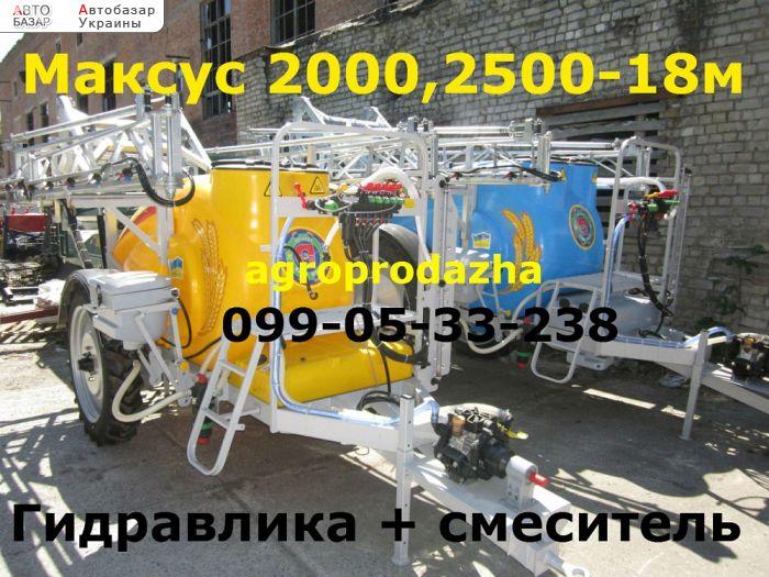 автобазар украины - Продажа 2017 г.в.  Трактор МТЗ МАКСУС 2000(18) Опрыскиватель+