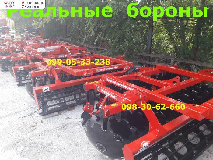 автобазар украины - Продажа    борона ПАЛЛАДА 3200, 3200-01 П