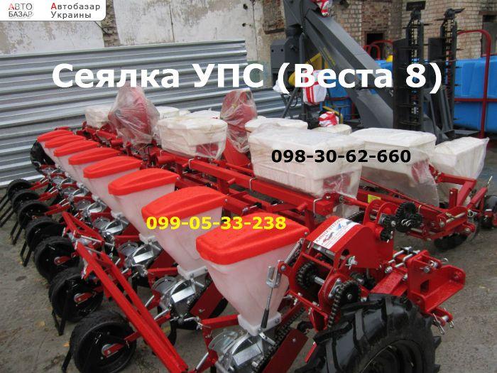 автобазар украины - Продажа 2017 г.в.  Трактор МТЗ сеялки УПС-8 (Веста-8). Доступ