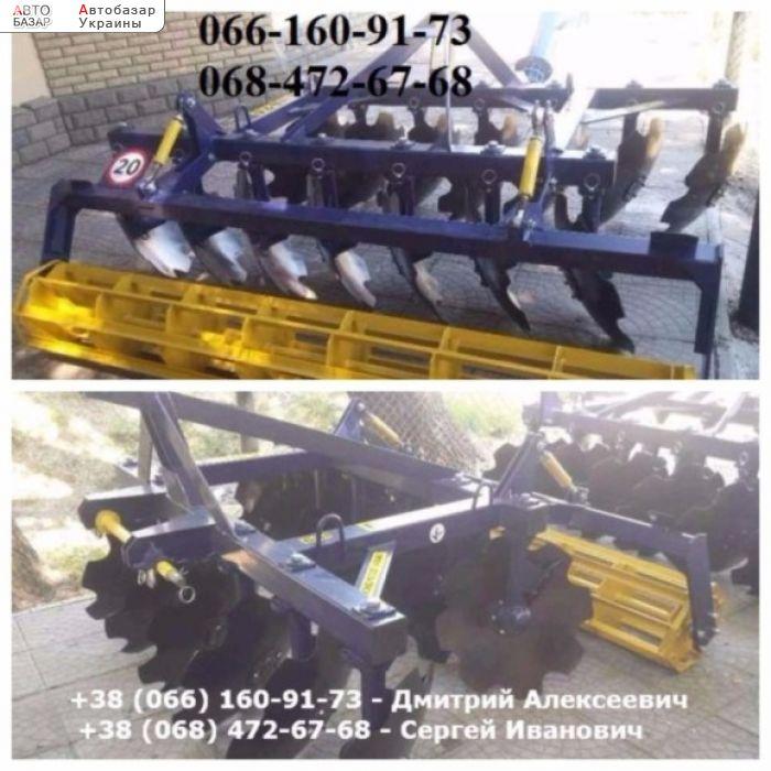 автобазар украины - Продажа 2017 г.в.  Трактор МТЗ Дисковая борона АГД 2.5 и АГД