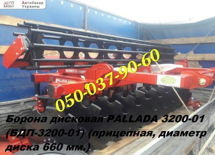 автобазар украины - Продажа    Продажа Паллада 3200, Паллада