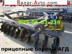 2017 Трактор К-701 Реальные АГД-3,5Н и АГД-2,8Н п