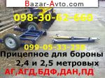 автобазар украины - Продажа 2017 г.в.  Трактор МТЗ Транспортное для бороны (адапт
