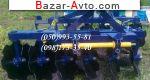 автобазар украины - Продажа 2017 г.в.    Борона дисковая АГД-2,1, навес