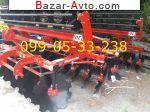 автобазар украины - Продажа 2017 г.в.  Трактор МТЗ Паллада 2400(2400-01)Бороны ди