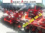 автобазар украины - Продажа    2-х рядна борона ПАЛЛАДА 2400-