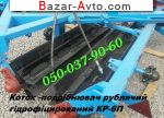 автобазар украины - Продажа    Каток -измельчитель КР-6П под