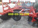 2017 Трактор МТЗ БДП-2.5 прицепная