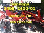 2017 Трактор МТЗ Паллада 2400, 2400-01 от Черво