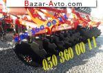 автобазар украины - Продажа    Борона Pallad-2400 с диском 66
