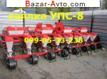 2017 Трактор МТЗ Сеялка УПС-8/Веста 8 (транспор