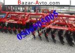 Трактор ЮМЗ Новая Pallada 2400