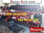 автобазар украины - Продажа 2017 г.в.  Трактор МТЗ Паллада 2400 (01 ) нет аналого