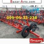 автобазар украины - Продажа 2017 г.в.  Трактор МТЗ Борона Зпб 14 ПРУЖИННАЯ сцепка