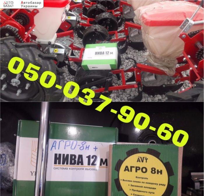 автобазар украины - Продажа    Нива-12 сигнализация на сеялки