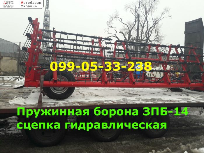 автобазар украины - Продажа 2018 г.в.  Трактор МТЗ Пружинная борона ЗПБ-14 сцепка