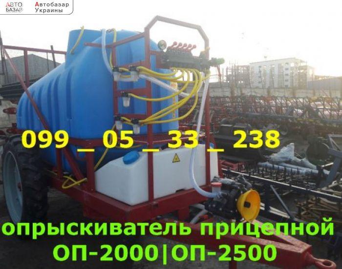 автобазар украины - Продажа 2018 г.в.    опрыскиватель прицепной ОП-200
