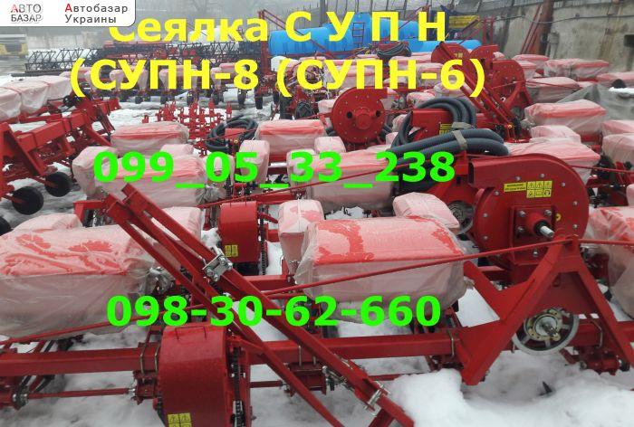 автобазар украины - Продажа 2018 г.в.  Трактор МТЗ Сеялка Упс 8 Супн 6 или 8 СЕЯЛ