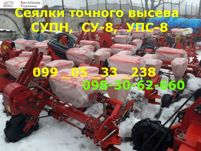 автобазар украины - Продажа 2018 г.в.  Трактор МТЗ Сеялка Супн,Упс,СУ-8 гибрид ТО