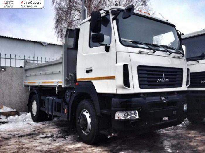 автобазар украины - Продажа 2018 г.в.  МАЗ  5550С5-580-021