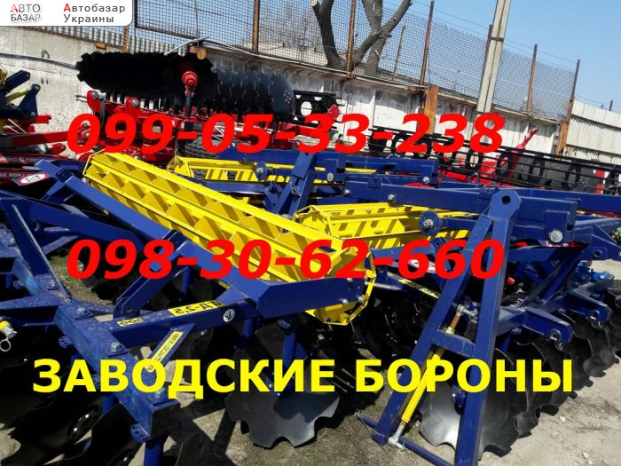 автобазар украины - Продажа 2018 г.в.    Борона Агд для Юмз,Мтз,Т-150К