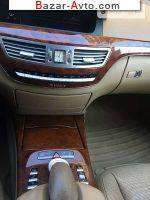 автобазар украины - Продажа 2010 г.в.  Mercedes S 500