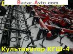 автобазар украины - Продажа 2018 г.в.  Трактор МТЗ Культиватор КГШ-4 прицепной АН