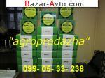 автобазар украины - Продажа 2018 г.в.  Трактор МТЗ Нива-12м) Нива-12м) аналог