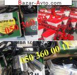 автобазар украины - Продажа    Акция на сигнализации Нива 12
