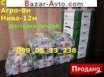 2018 Трактор МТЗ Система контроля Агро-8н,Нива-