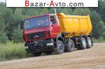 2018 МАЗ 6516 V8-520-000