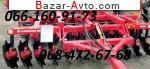 автобазар украины - Продажа 2018 г.в.  Трактор МТЗ Борона дисковая прицепная Elvo