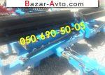 автобазар украины - Продажа    водоналивной каток КЗК-6-04