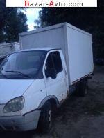 автобазар украины - Продажа 2002 г.в.  Газ Газель 3302