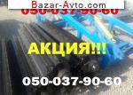 автобазар украины - Продажа    Измельчитель-мульчирователь Кз