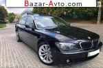 автобазар украины - Продажа 2005 г.в.  BMW 7 Series 750i E66