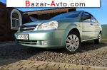 2005 Chevrolet Lacetti   автобазар