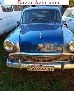 автобазар украины - Продажа 1961 г.в.  Москвич 407