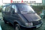 автобазар украины - Продажа 1999 г.в.  Газ Газель 32213