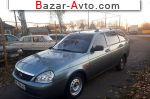 автобазар украины - Продажа 2011 г.в.  ВАЗ 2170 Priora 2171