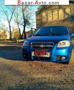 автобазар украины - Продажа 2007 г.в.  Chevrolet Aveo
