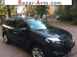 автобазар украины - Продажа 2013 г.в.  Renault Koleos Dynamique Pac