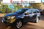 автобазар украины - Продажа 2010 г.в.  Honda CR-V Elegance