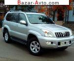 автобазар украины - Продажа 2008 г.в.  Toyota