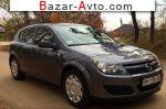 автобазар украины - Продажа 2005 г.в.  Opel Astra H