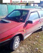 автобазар украины - Продажа 1995 г.в.  ВАЗ 2108