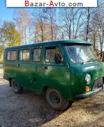 автобазар украины - Продажа 1986 г.в.  УАЗ 452