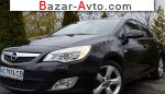 Opel Astra  2011, 244400 грн.